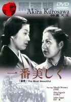 Subtitrare Ichiban utsukushiku (The Most Beautiful) (1944)