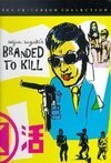Subtitrare Koroshi no rakuin (Branded to Kill) (1967)