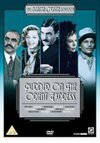 Subtitrare Murder on the Orient Express (1974)