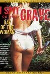 Subtitrare Day of the Woman (I Spit On Your Grave) (1978)