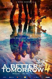 Subtitrare A Better Tomorrow 2018 (2018)