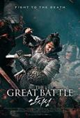 Subtitrare The Great Battle (2018)