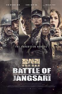 Subtitrare The Battle of Jangsari (Jangsa-ri 9.15) (2019)